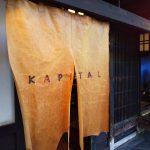 KAPITAL KYOTO/ 京都 ブログ ガイド