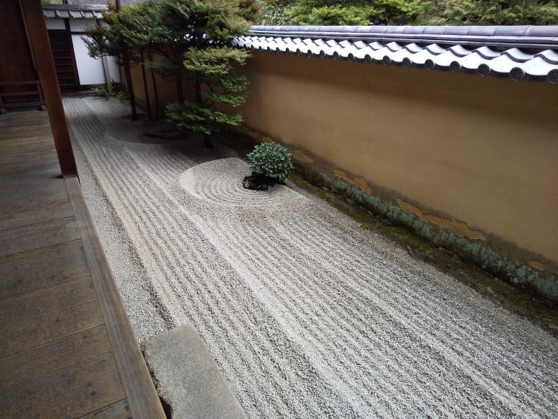 滹沱底 ( こだてい ) / 京都 ブログ ガイド