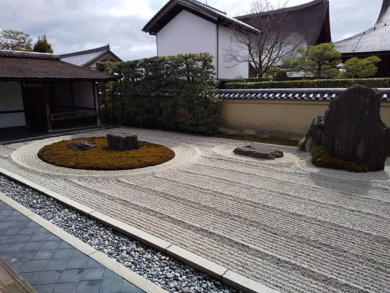 一枝坦 ( いっしだん ) / 京都 ブログ ガイド
