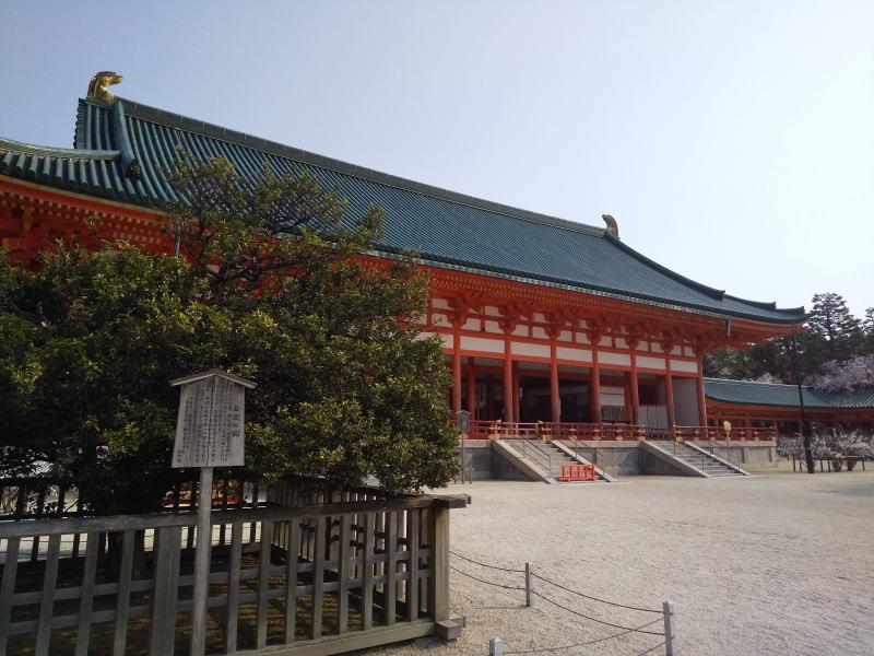 平安神宮 右近の橘 / 京都 ブログ ガイド