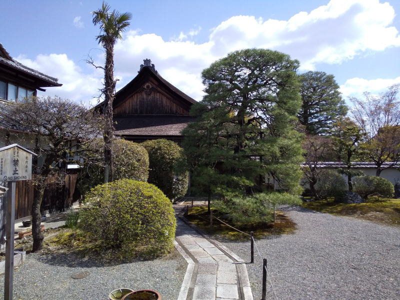 大心院 / 京都 ブログ ガイド