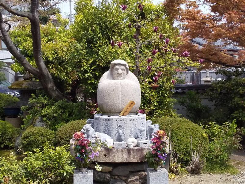 法輪寺 ( 達磨寺 ) / 京都 ブログ ガイド