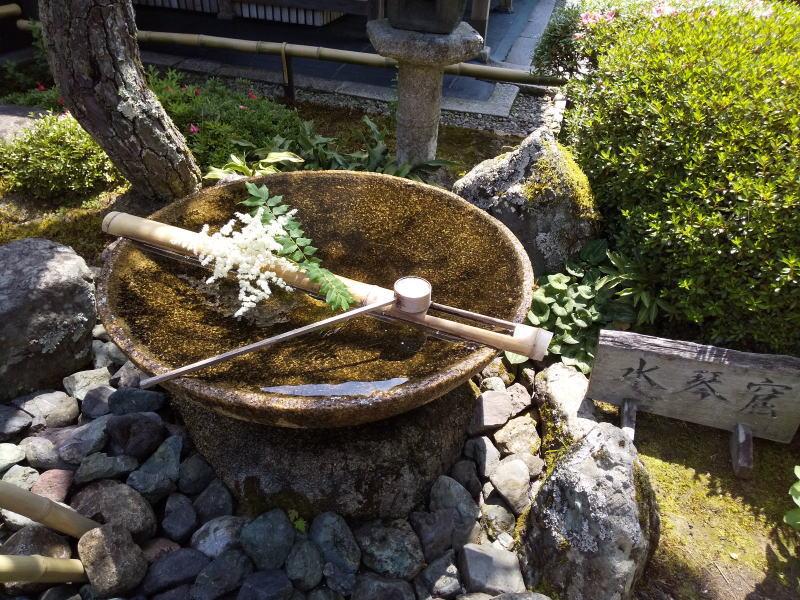 水琴窟 / 京都 ブログ ガイド