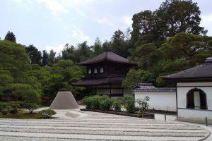 2021年7月 京都イベント情報 銀閣寺