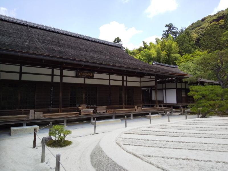 銀閣寺 / 京都 ブログ ガイド