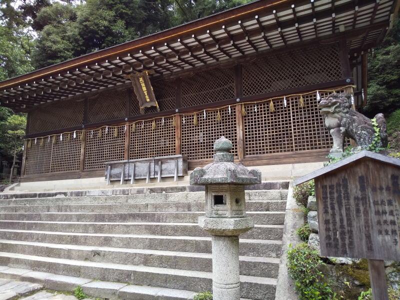 宇治上神社 / 京都 ブログ ガイド