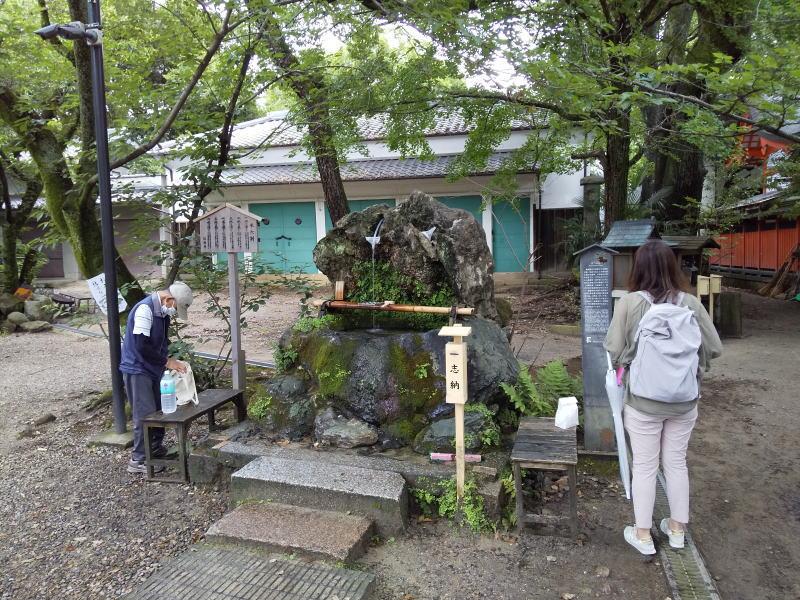 不二の水 / 京都 ブログ ガイド