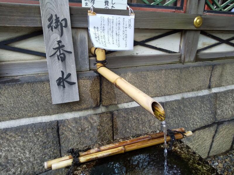 京都 神社 名水 御香宮神社 /京都 ブログ ガイド