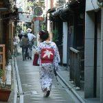 2021年8月 京都イベント情報 先斗町 / 京都 ブログ ガイド