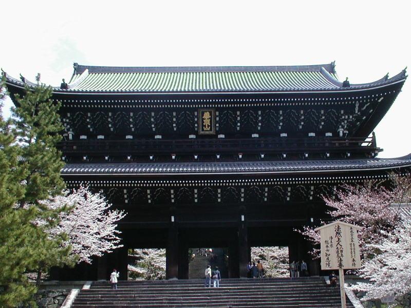寺と院 知恩院 / 京都ブログガイド