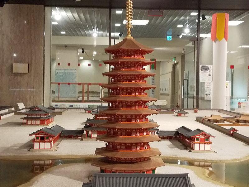 法勝寺の九重塔 / 京都 ブログガイド