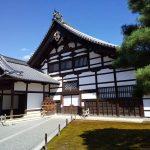 金閣寺 ( 鹿苑寺 ) / 京都 ブログガイド