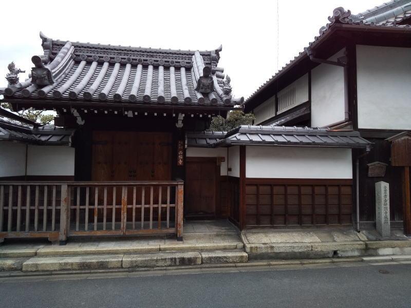 京都 歴史 妙顕寺城跡 / 京都 ブログガイド