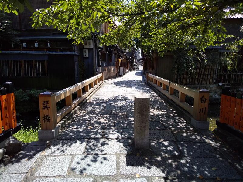 巽橋 / 京都 ブログガイド
