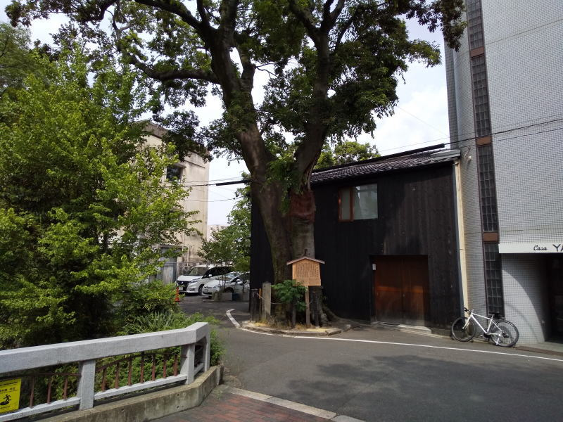 京都 歴史 源融 河原院跡 / 京都 ブログガイド