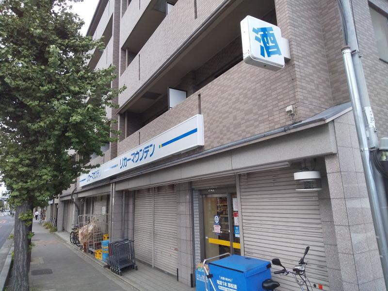 リカーマウンテン / 京都 ブログ ガイド