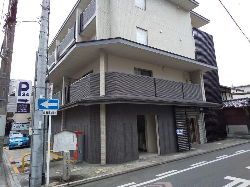 慶長天主堂跡 / 京都 ブログガイド