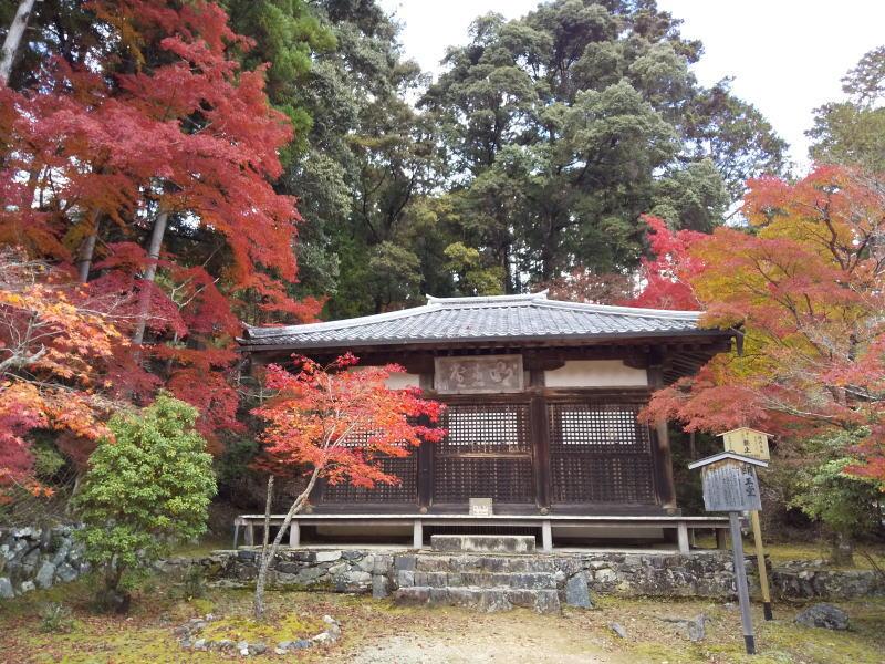 神護寺明王堂 / 京都ブログガイド