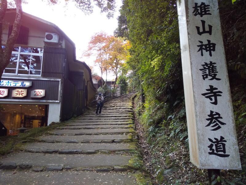 神護寺参道 / 京都ブログガイド