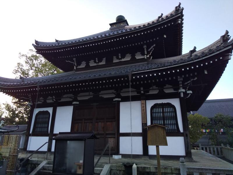 納骨堂 / 京都ブログガイド