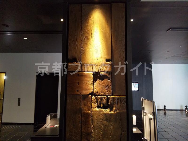 旧本堂の床板 / 京都ブログガイド