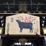 北野天満宮 初詣 2021 / 京都ブログガイド