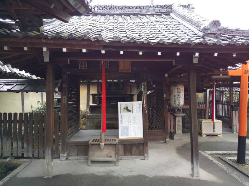 垂加社 / 京都 ブログガイド