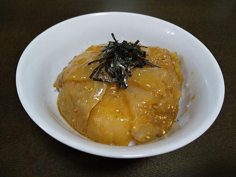 鯛茶漬 うれしの / 京都ブログガイド