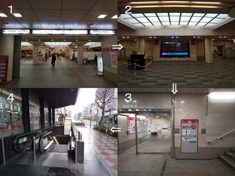道順 / 京都ブログガイド