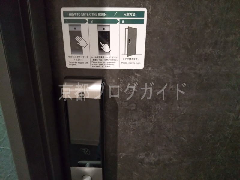 メルディアステイ 大宮 KARIGAME / 京都ブログガイド