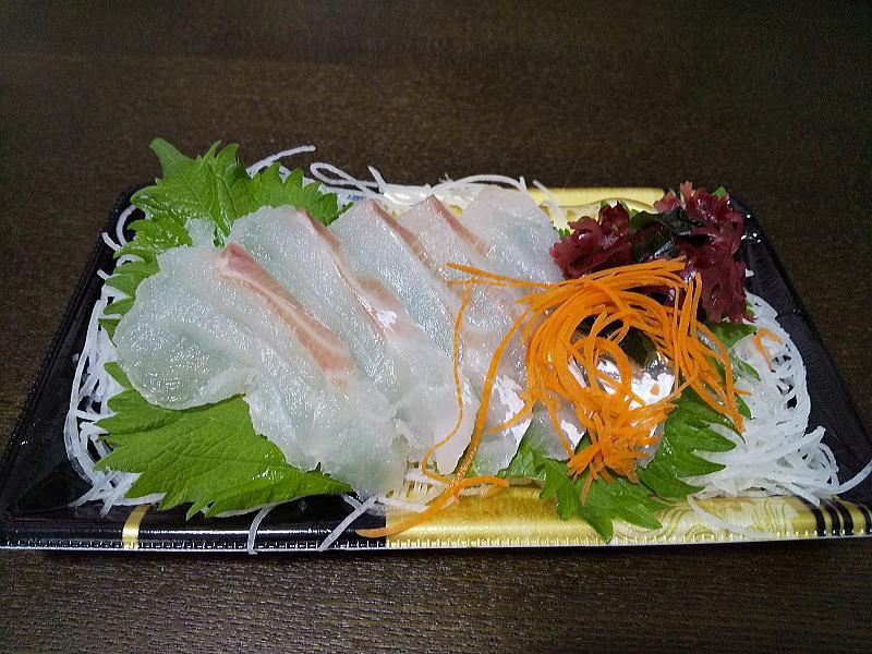鯛の刺身 / 京都ブログガイド