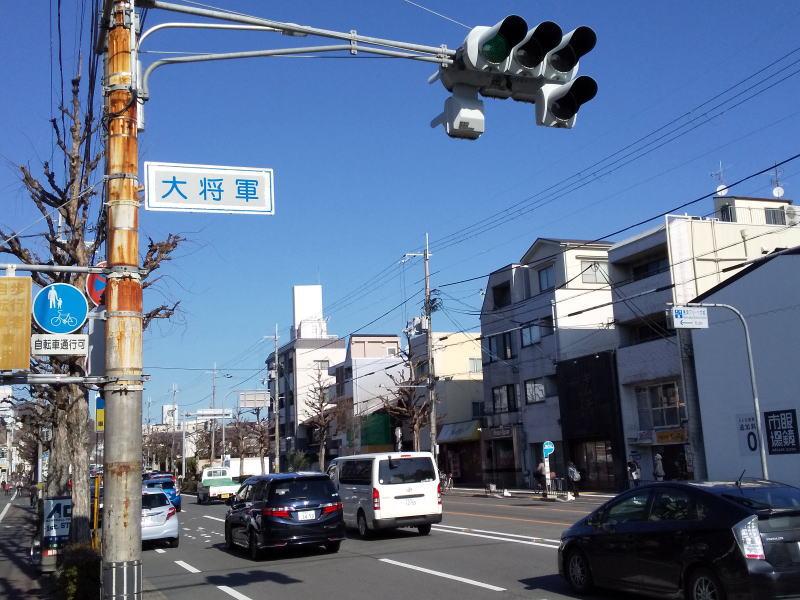 大将軍 / 京都ブログガイド