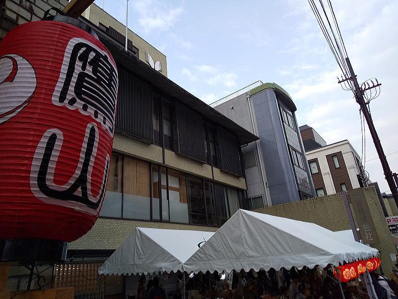 京都 観光・旅行 2021 鷹山復活 / 京都ブログガイド