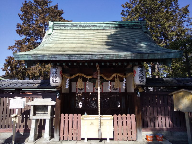 京都 必勝・勝負運 若宮八幡宮 ( 陶器神社 ) 本殿/ 京都ブログガイド