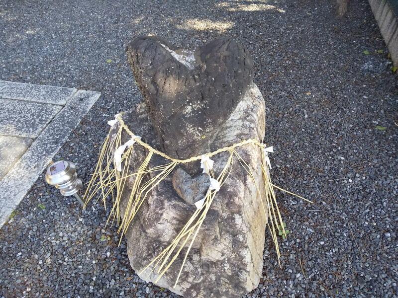 若宮八幡宮ハート形の石 / 京都ブログガイド