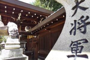 大将軍神社 ( 東三條社 ) / 京都ブログガイド