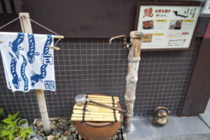 京都名水めぐり 鰻 江戸川 晴れの水 / 京都ブログガイド