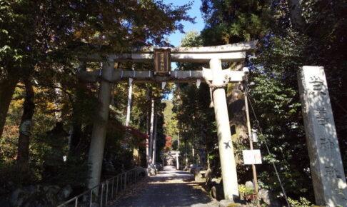 崇道神社 ( すどうじんじゃ ) / 京都ブログガイド