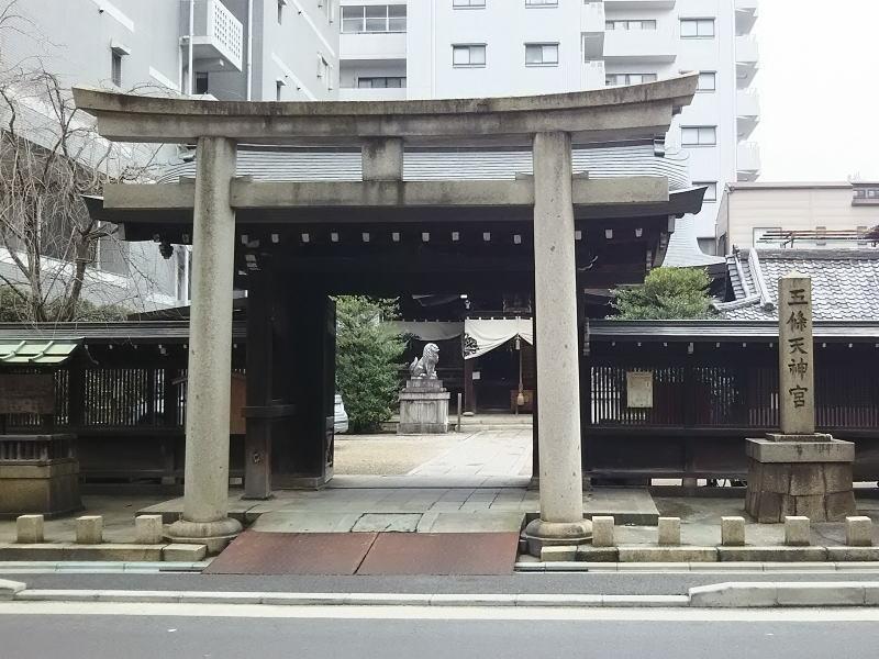 五條天神宮 / 京都ブログガイド